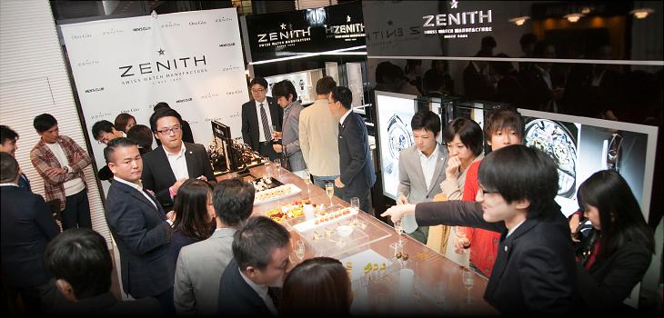 zenith_1